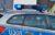 Policja poszukuje świadków zdarzenia na S5!